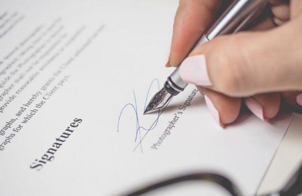 Почерковеды МВД перепроверят подписи кандидатов вМосгордуму