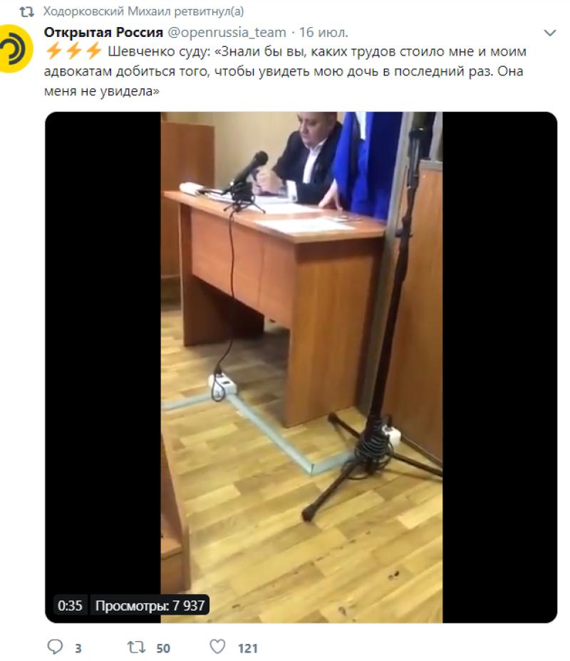 Беглый олигарх Ходорковский заманивает «профессиональных революционеров» деньгами