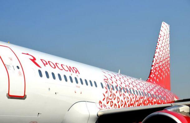 Смольный планирует избавиться от акций авиакомпании