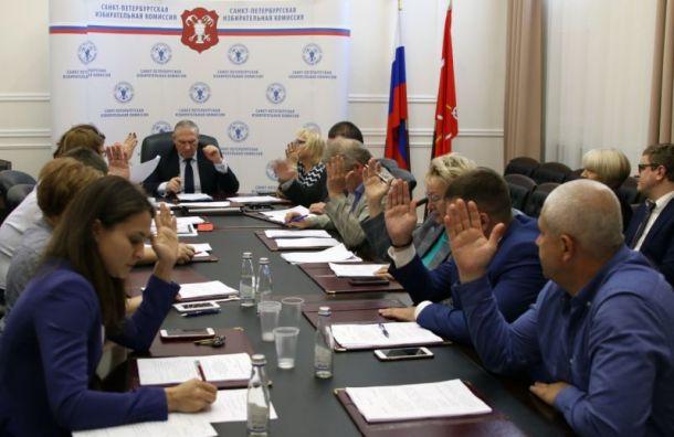 ВГИК прокомментировали погони наблюдателей заурнами вКупчино