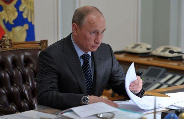 Путин поднял зарплаты госслужащим