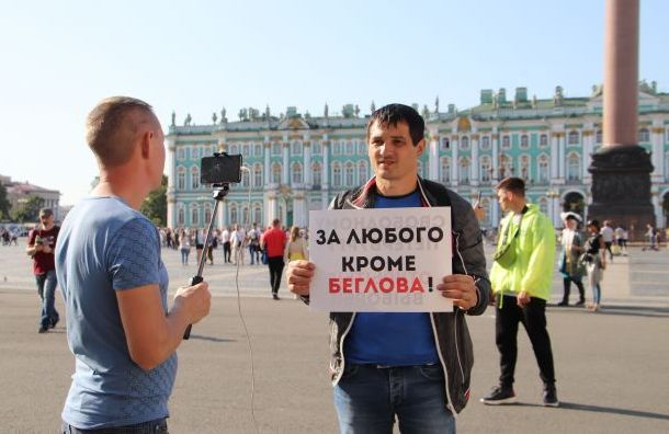 Активиста Евгения Мусина задержали после митинга наплощади Ленина