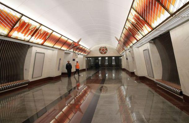 Новые станции Фрунзенского радиуса откроют 5сентября