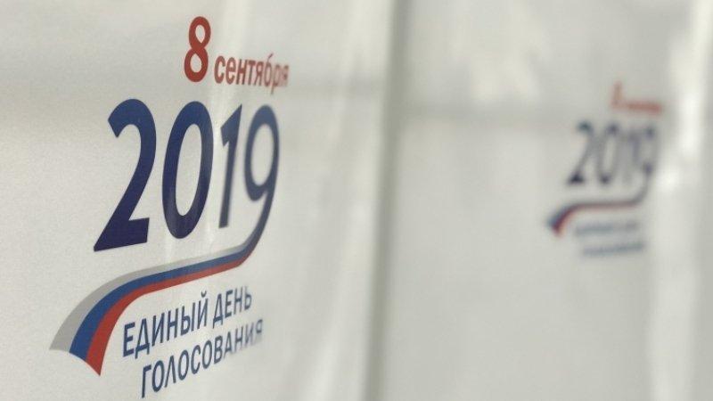 ЦИК знает о проекте Навального «Умное голосование»