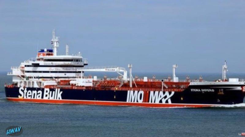 Семь моряков танкера Stena Impero, включая россиянина, покинули Иран