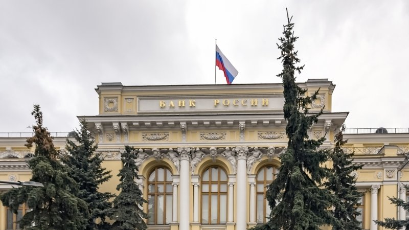 ЦБснизил ключевую ставку в России