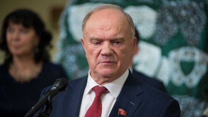 Зюганов заявил, что победы КПРФ на выборах не связаны с «Умным голосованием»