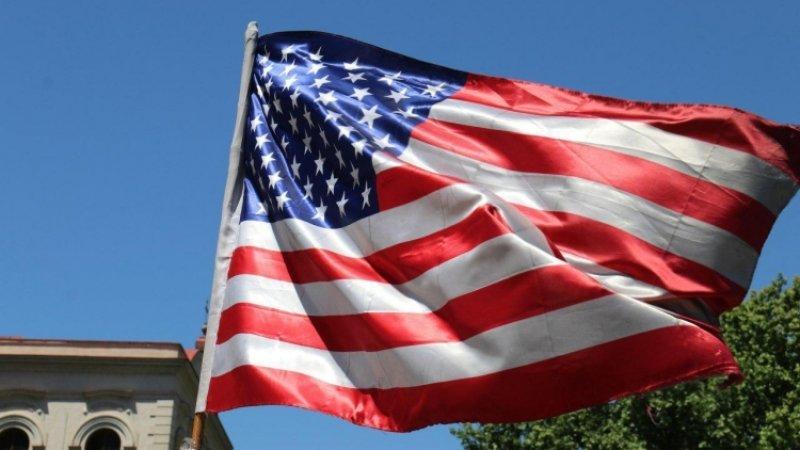США ввели санкции в отношении 12 лидеров боевиков