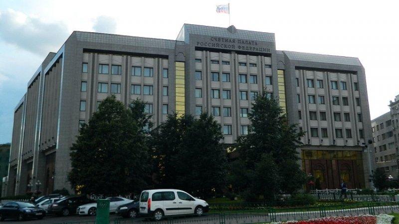 Счетная палата обнаружила нарушения на 426 миллиарда рублей за прошлый год