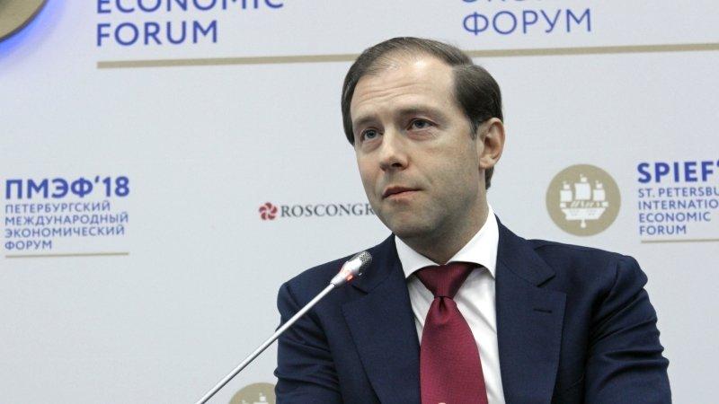 Россия хочет развивать торговлю и инвестсотрудничество с Болгарией, заявил Мантуров