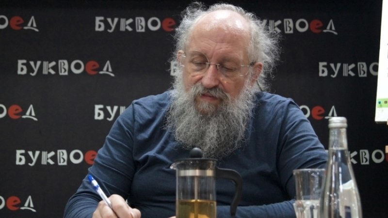Вассерман уверен, что Устинов знал, что идет на очередной «шабаш» Навального