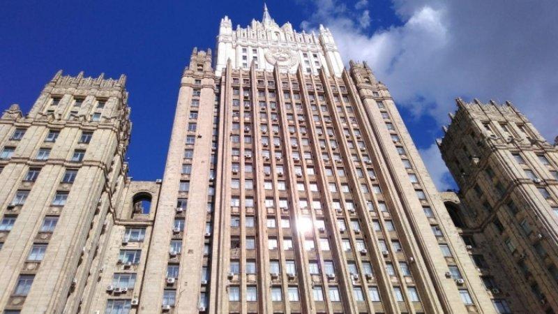 МИД РФ предложил провести заседание Первого комитета ГА ООН не в США