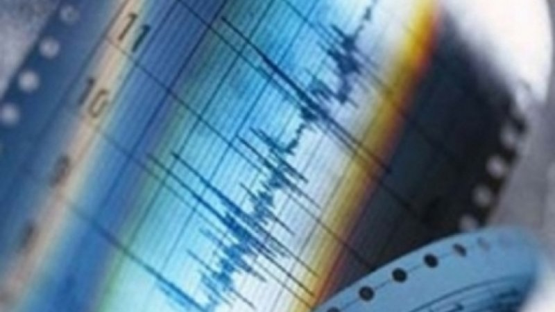Мощное землетрясение произошло у берегов Чили