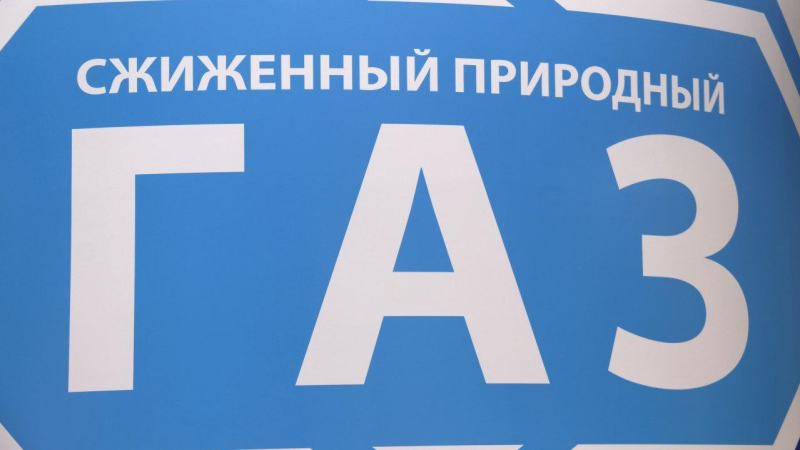 Запасы газа в России достигают 73 триллионов кубометров