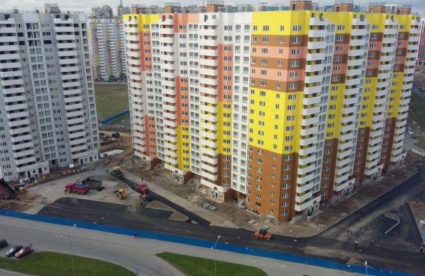 Проблемный жилой комплекс