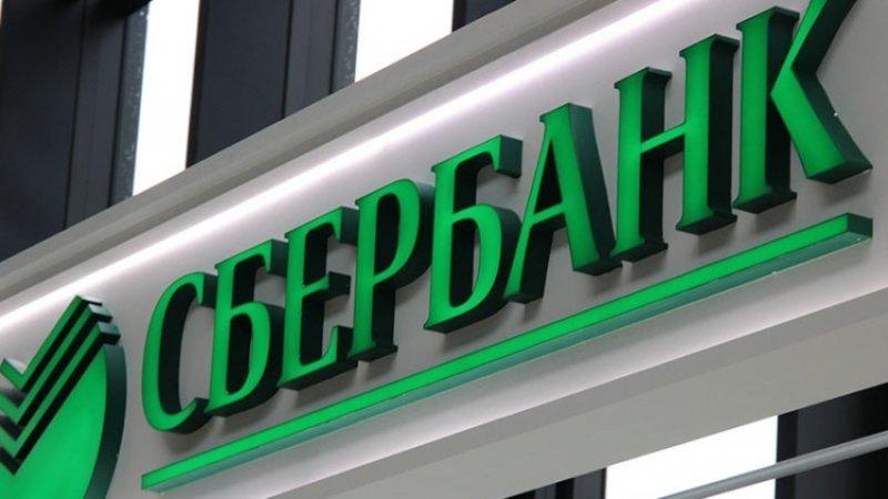 СМИ сообщили о возможной утечке данных клиентов Сбербанка