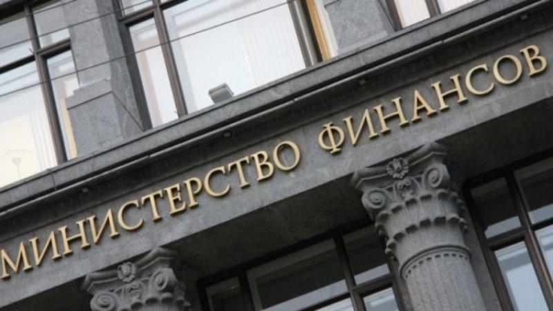 Минфин предсказал последствия для бюджета РФ падения цены на нефть до десяти долларов
