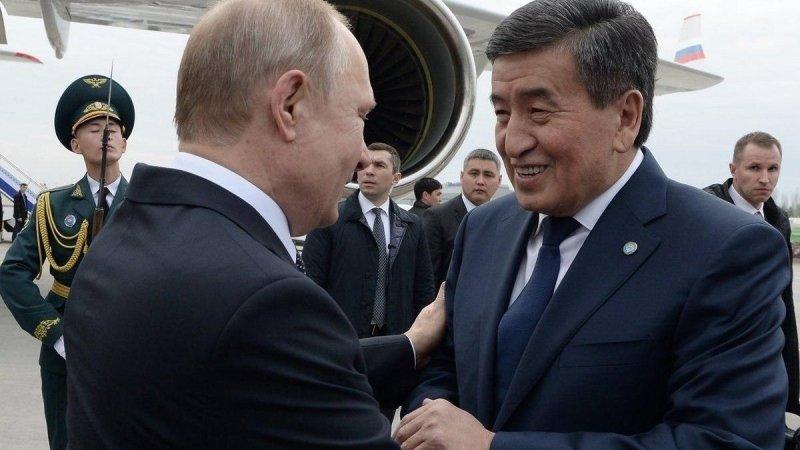 Глава Киргизии поздравил Путина с днем рождения и высоко оценил его политику