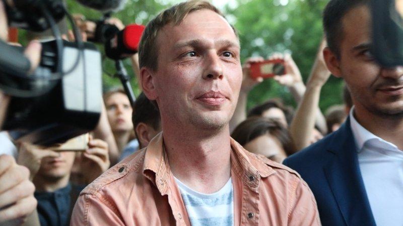 Мосгорсуд отклонил иск уволенного из-за дела Голунова полицейского