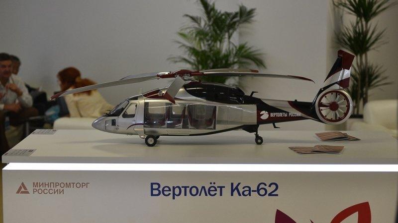 РФ и КНР согласовали контракт на создание тяжелого вертолета