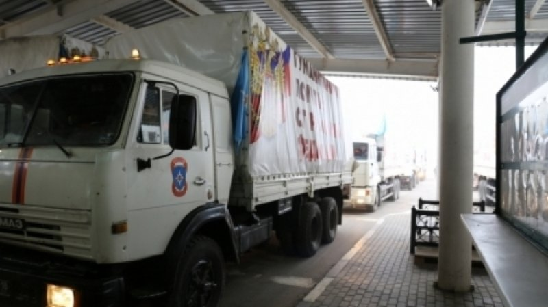 МЧС РФ направило гуманитарную помощь жителям Донбасса