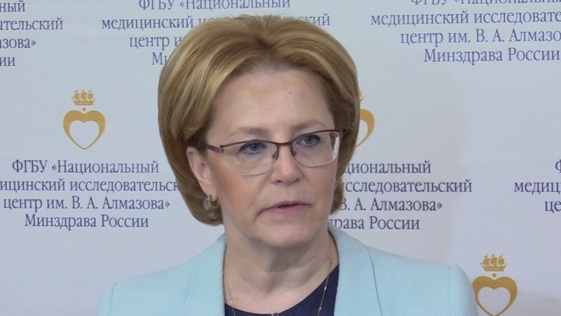 Скворцова рассказала, сколько раз в год россияне обращаются за первичной медпомощью