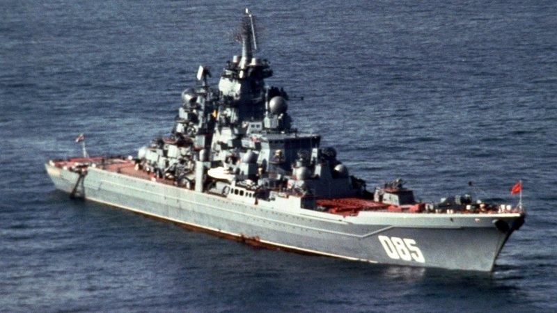 «Адмирал Нахимов» получил звание «самого опасного военного корабля России»