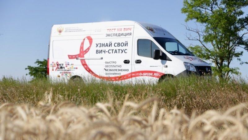 Число новых случаев заражения ВИЧ-инфекцией в России снизилось