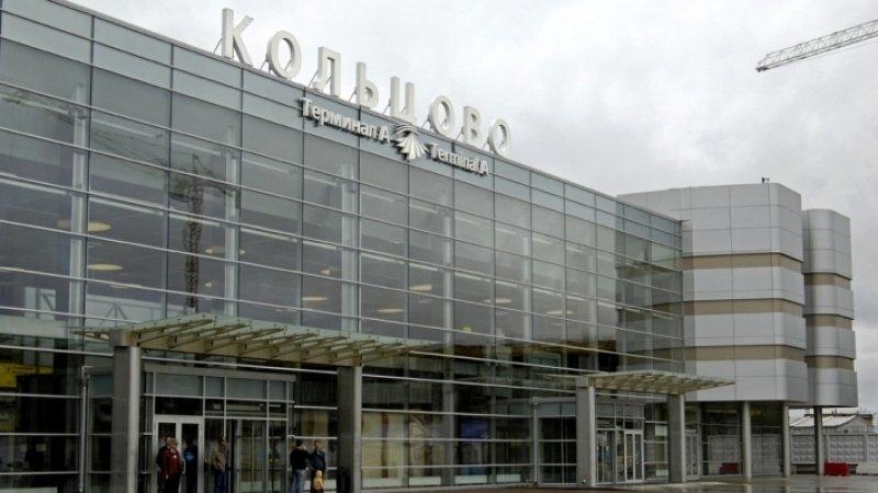 «Минирование» самолета в Екатеринбурге не подтвердилось