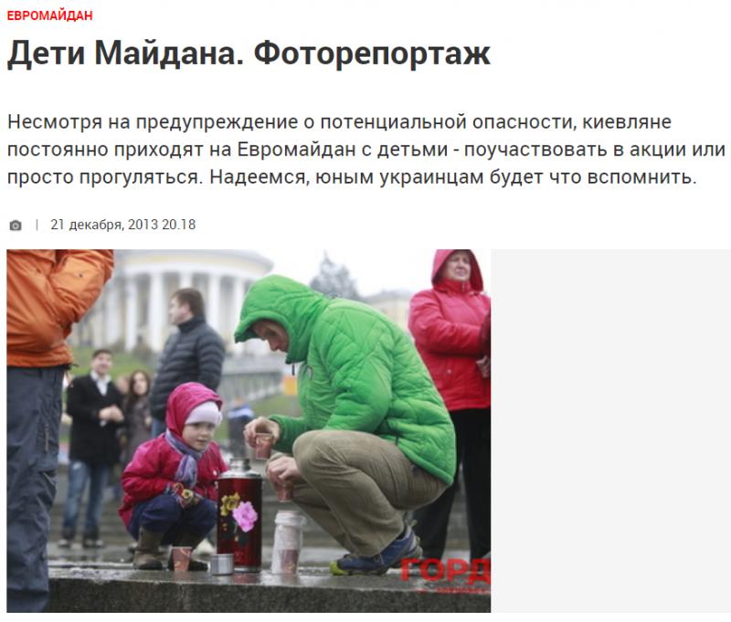 Московские оппозиционеры научились прикрываться детьми на митингах у кураторов из США