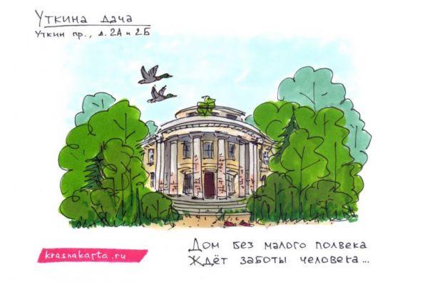 ВПетербурге создали серию открыток сдостопримечательностями Охты