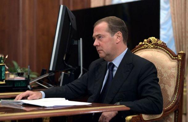 Медведев рассказал одешевизне интернета вРоссии