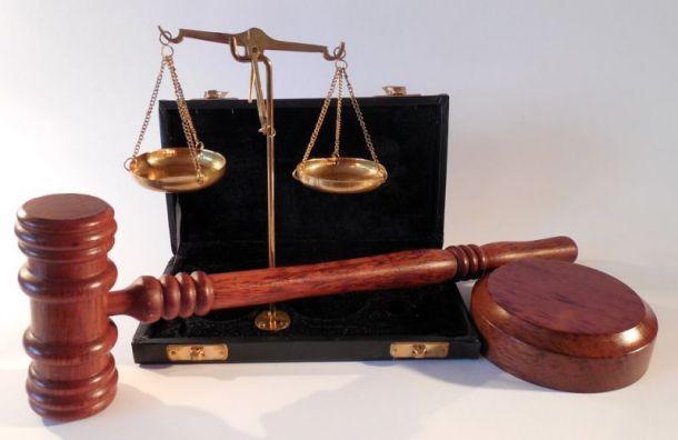 Суд огласил приговор вотношении создателей финансовой пирамиды