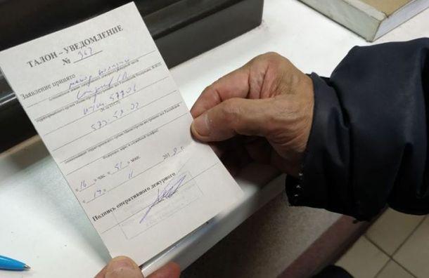 Вишневский заявил вполицию напригожинские СМИ заклевету