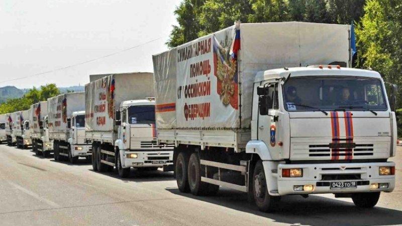 Россия направила в Донбасс колонну с гуманитарной помощью