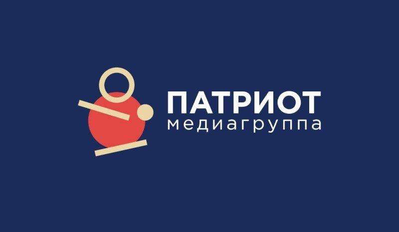 Медиагруппа «Патриот» просит МИД РФ лишить аккредитации Deutsche Welle