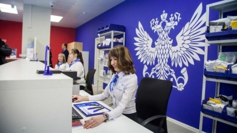 «Почта России» будет доставлять посылки от двух до восьми суток