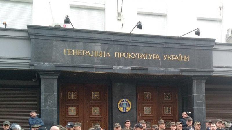 Главу Укрэксимбанка задержали по делу об отмывании денег, а не похитили