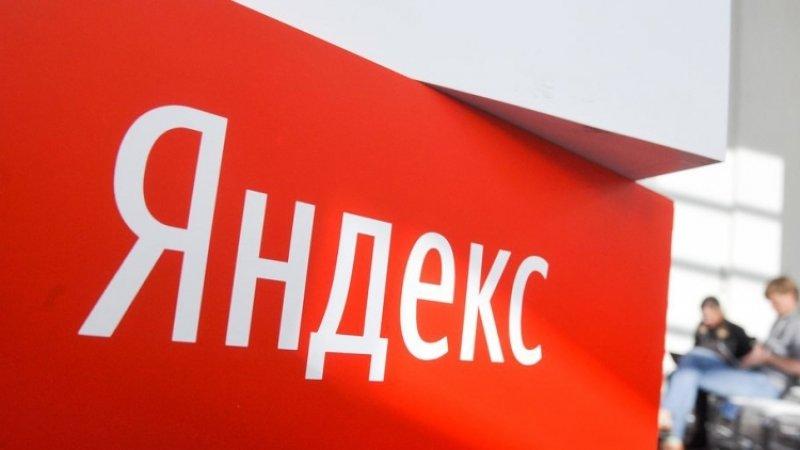 Песков сообщил, что Кремль не влиял на решение «Яндекса» о структуре управления