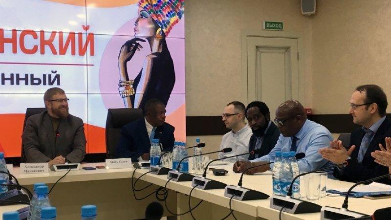 Участники Африканского дискуссионного клуба подвели итоги форума Россия — Африка