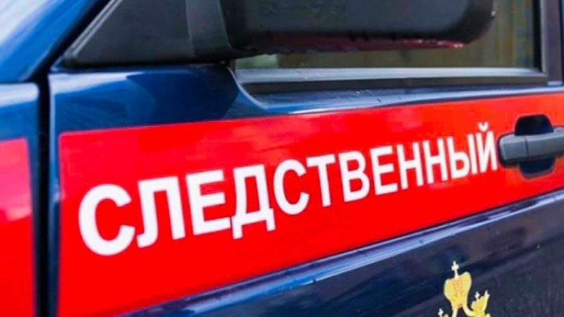 Правоохранители проводят обыски в офисе ООО «Звезда» и в Фонде капремонта Иркутской области