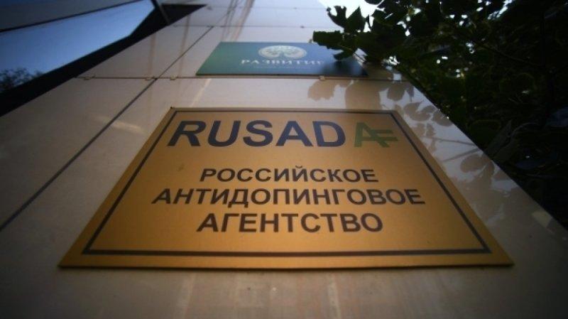 Вице-спикер ГД не исключил, что РФ пропустит две Олимпиады из-за отзыва лицензии у РУСАДА