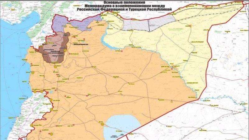 Минобороны РФ опубликовало карту актуальной боевой ситуации в Сирии