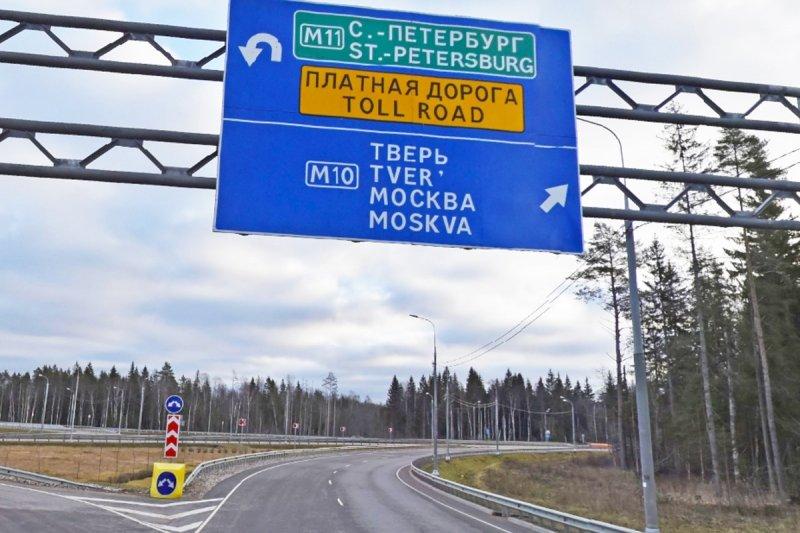 Путин поучаствует в открытии трассы М-11 Москва - Петербург