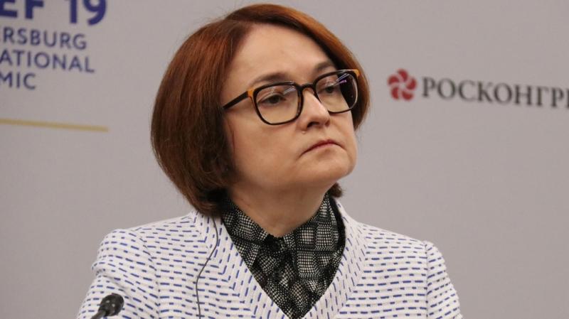 ЦБ РФ оштрафовал Сбербанк за неподключениекСистеме быстрых платежей