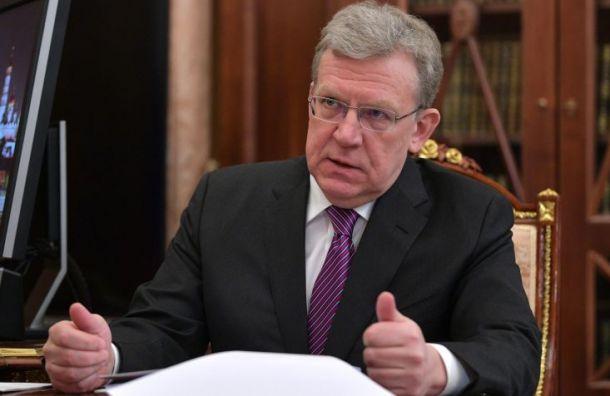 Кудрин подтвердил грядущее сокращение сотрудников своего фонда
