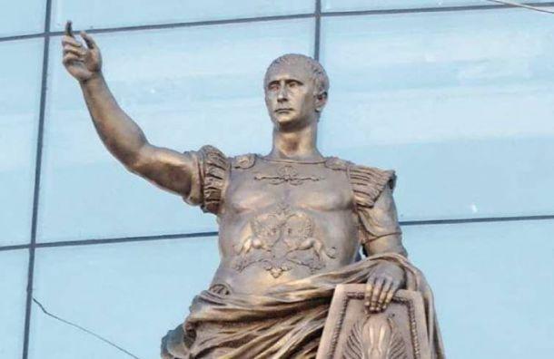 Статую римского императора слицом Путина обнаружили нафасадеТЦ