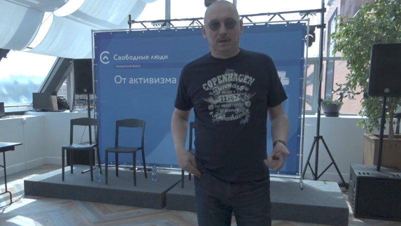 «Расследователь» Коротков, назвавший террориста ИГ* «чуваком с полотенцем», профнепригоден