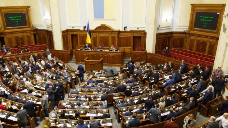 Спикер Верховной рады заявил, что на Украине есть только один народ