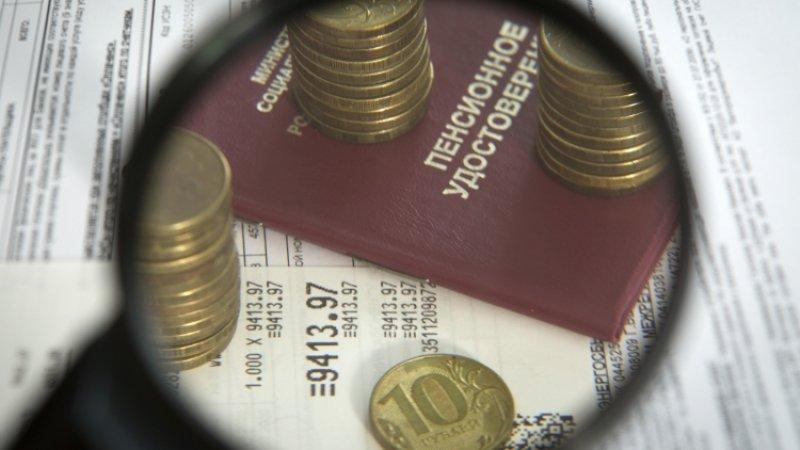 Взыскание долгов с пенсий россиян предложили запретить
